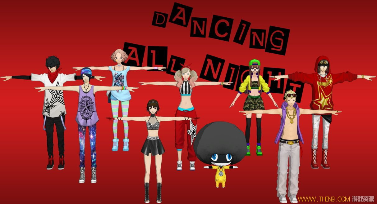 Dancing All Night.JPG
